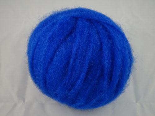 Bower Bird Blue Romney Ball-