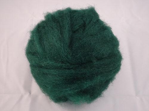 Grandis Green Romney Ball-