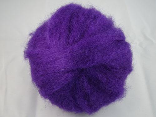 Passionate Purple Romney Ball-
